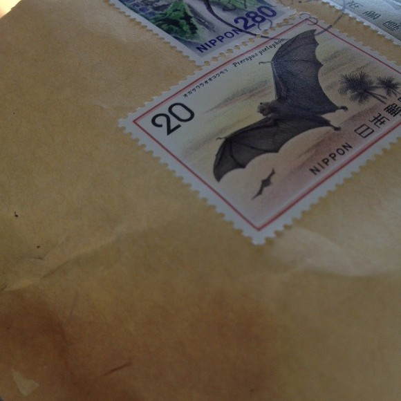 15hallo-bat.stamp